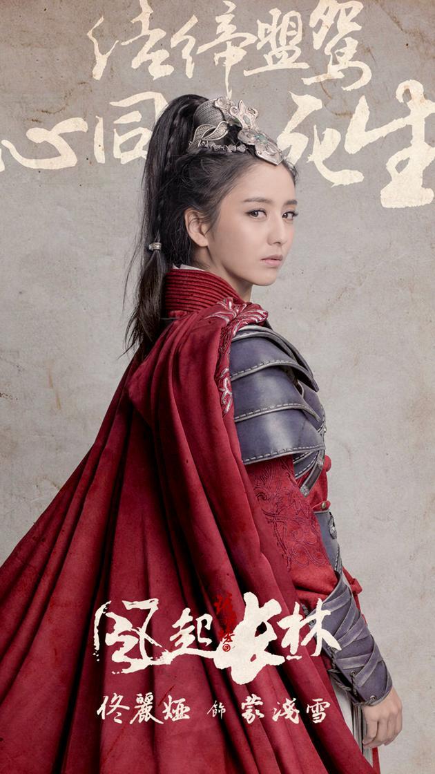 佟丽娅:扇黄晓明耳光是真打 刘昊然就是个小孩子