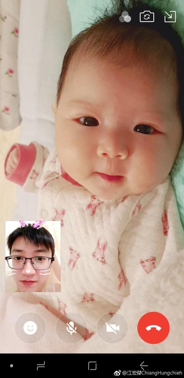 江宏杰与女儿视频
