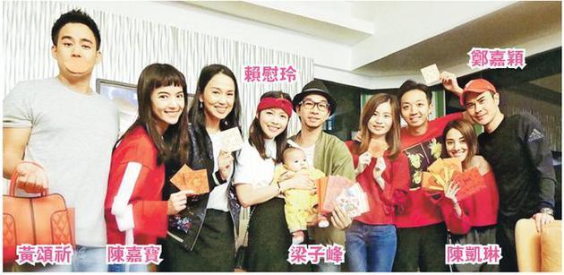 郑嘉颖与陈凯琳向陈嘉宝两夫妻、赖慰玲两夫妻等朋友拜年拿红包。