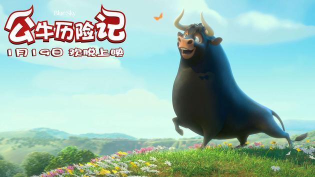 金球奖提名动画《公牛历险记》发新预告 北美获赞图片