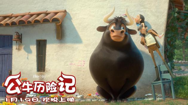 金球奖提名动画《公牛历险记》发新预告 北美