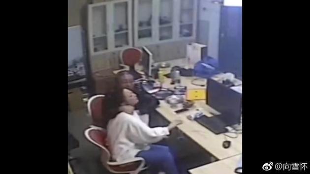 游威被爆出性骚扰