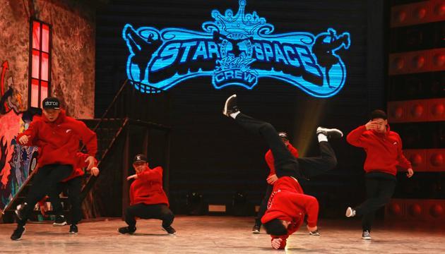 星空间在《舞力觉醒》1小时限定编舞表演