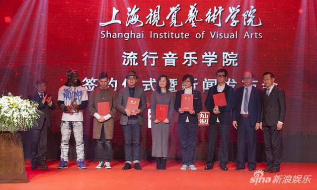 银河网址:上海视觉流行音乐学院成立_周杰伦等VCR祝贺