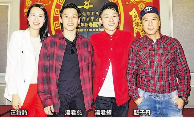 甄子丹与太太汪诗诗昨天(3月6日)主持旗下公司春茗,汤镇业的孪生儿子君慈和君耀也有出席。