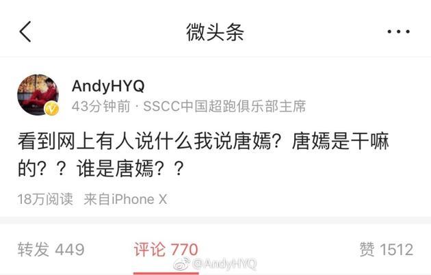 明星全接触 正文    新浪娱乐讯 13日,黄毅清在微博发文: