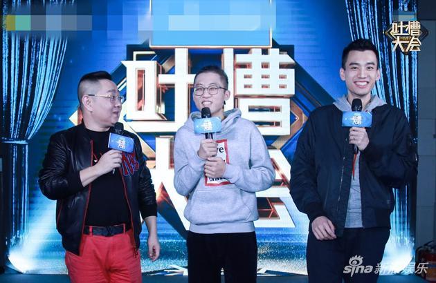 综艺正文新浪娱乐讯12月6日吐槽大会第二季在京举办媒体看