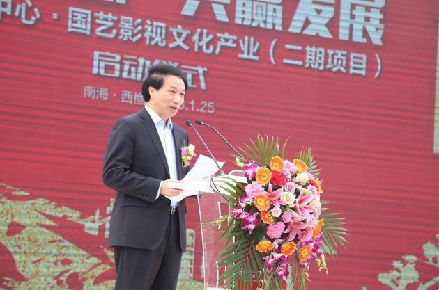 广东广电网络股份有限公司党委委员、总会计师 梁志华先生