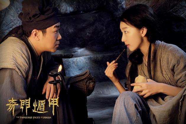 """《奇门遁甲》""""诸葛青云""""大鹏与""""小圆圈""""周冬雨初相遇"""
