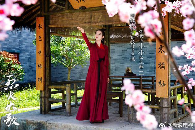 《烈火如歌》:周渝民撒娇超嗲 热巴红衣美如画