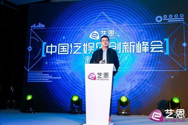 阅文集团高级副总裁张蓉