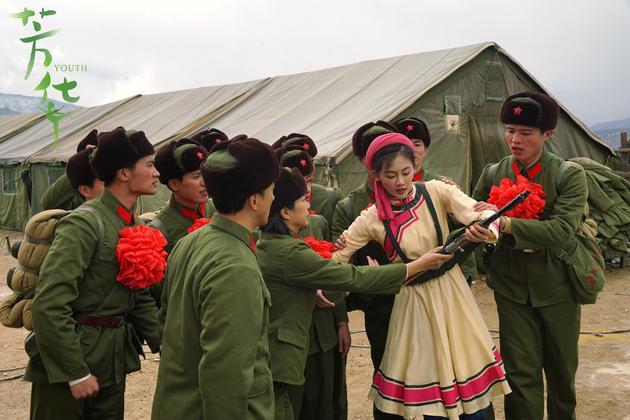 苗苗高原舞蹈