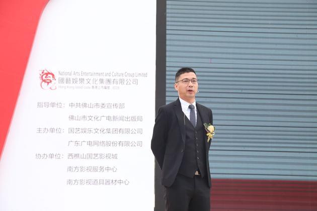 南方影视服务中心、南方影视道具器材中心总经理 冼耀广先生