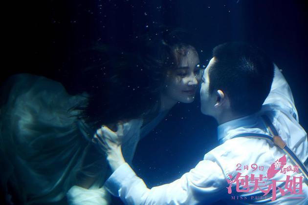 新婚之夜的水下戏