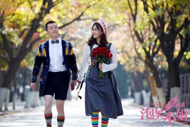 王栎鑫与张歆艺在片中饰演情侣