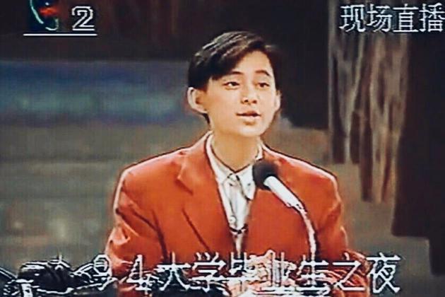 1994年的何炅