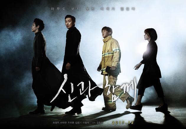 河正宇主演年度话题韩影《与神同行》确定拍剧版