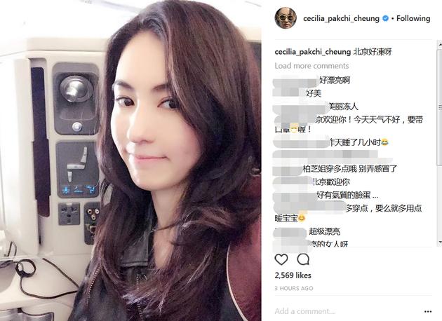 新浪娱乐讯 28日,张柏芝在社交媒体上晒出了自己的的素颜自拍照,并配文:北京好冷啊。照片中,张柏芝轻抿嘴唇,脸色红润,看起来心情非常不错。   网友则纷纷留言:美丽冻人、好有气质的脸蛋,还特意叮嘱张柏芝注意保暖。