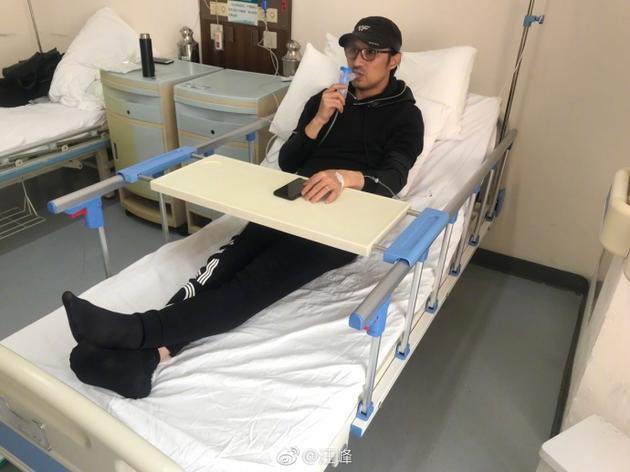 汪峰生病去医院