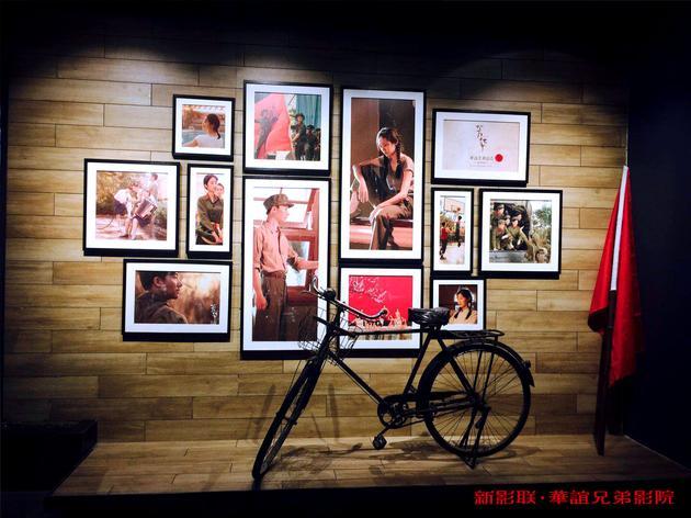 新影联•华谊兄弟影院重装内景-《芳华》主题展示