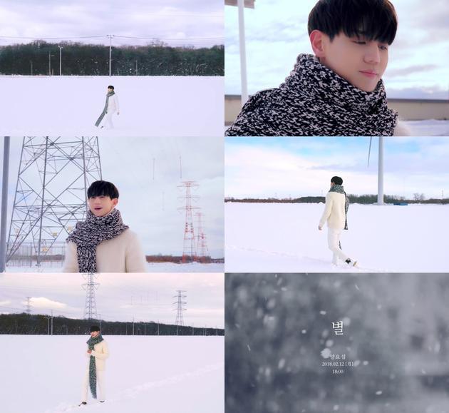 梁耀燮新专先行曲MV预告公开 传递冬日温情