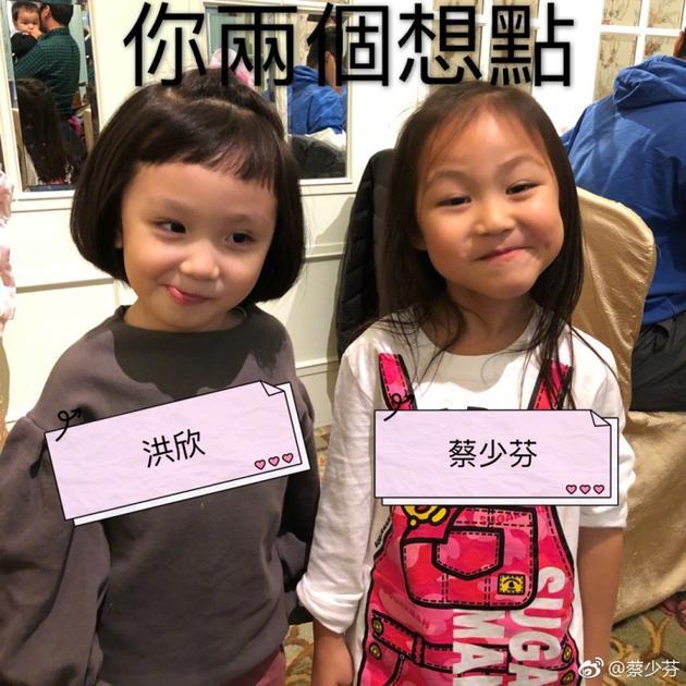 蔡少芬洪欣女儿太像妈妈童年?网友:明明像他们