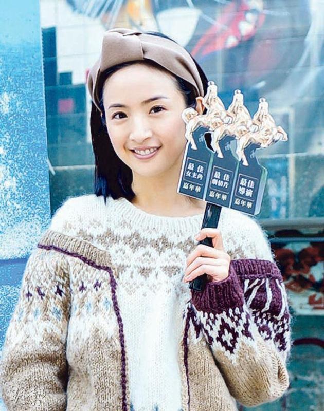 据台湾媒体报道,香港繁体林依晨[微博]最近出席电影《嘉年华》v繁体,被有个女星国无双论坛电影资源图片