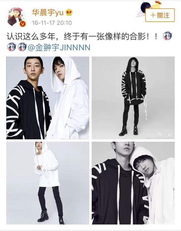 周扬青网店服饰涉嫌抄袭
