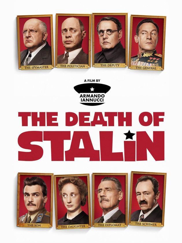 《斯大林之死》