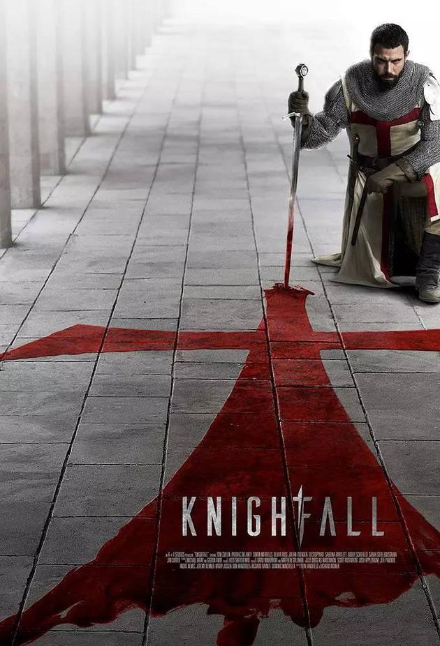 《骑士陨落》海报
