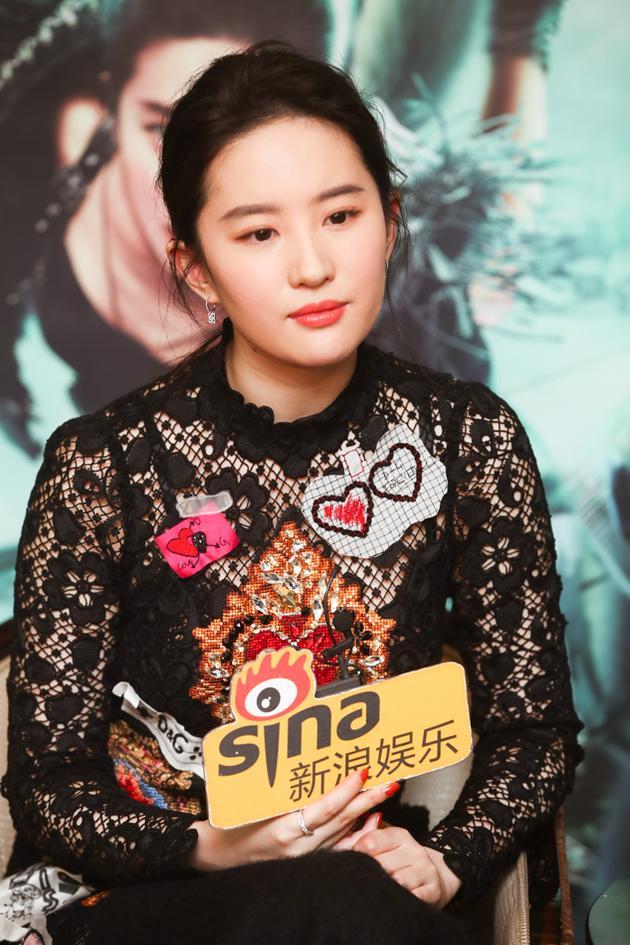 刘亦菲:很多人赞我有仙气 而我只是一个演员