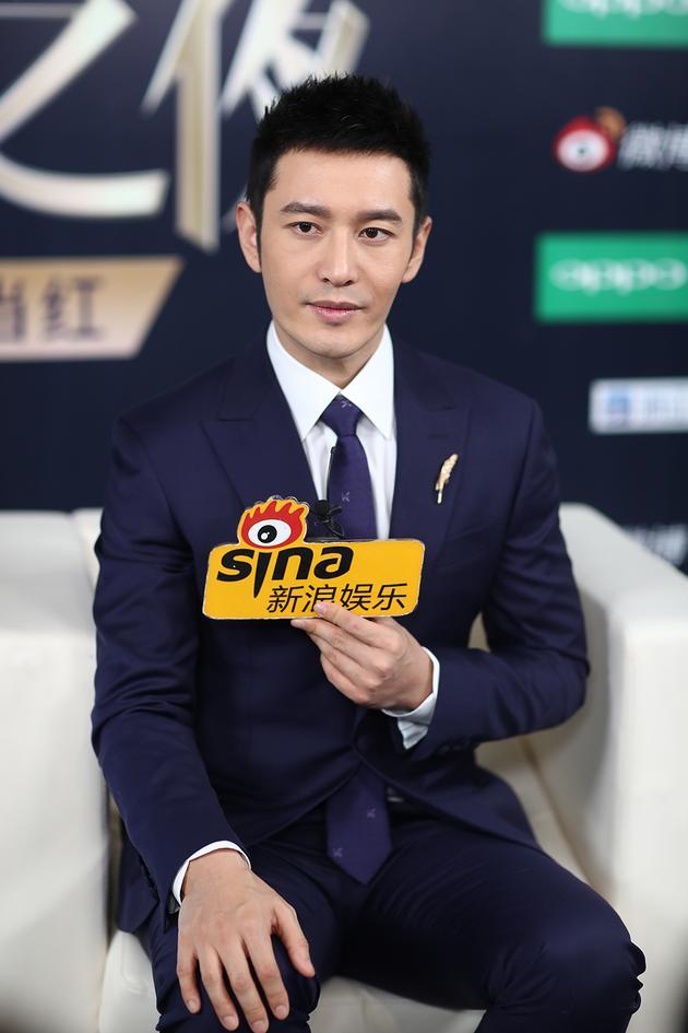 黄晓明:观众夸演得好很惊喜 不批评我都不习惯了