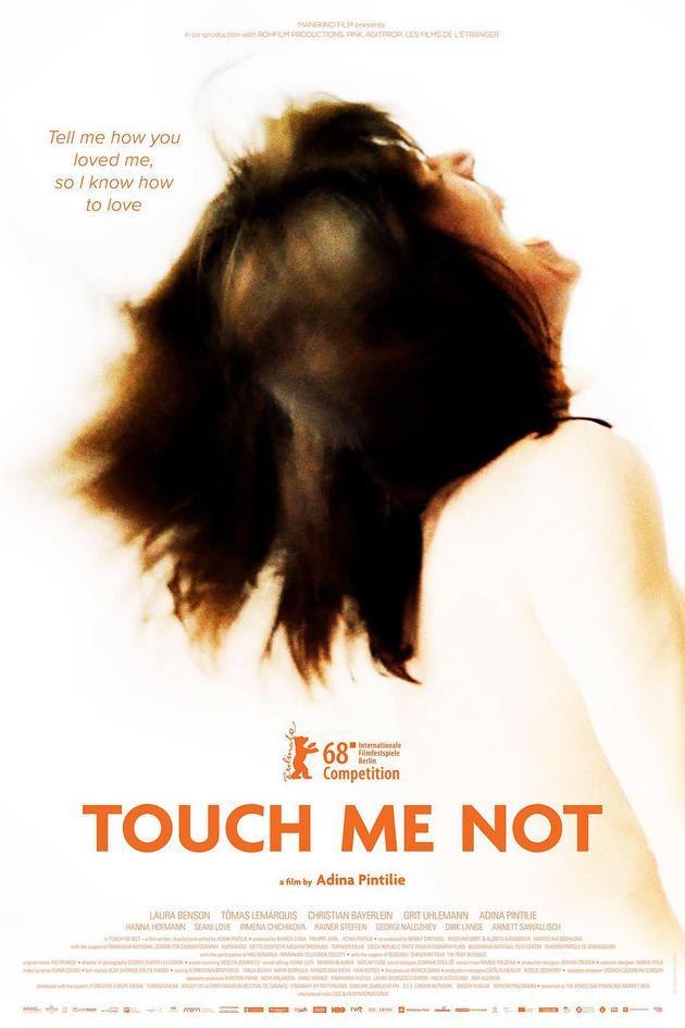 《不要碰我》