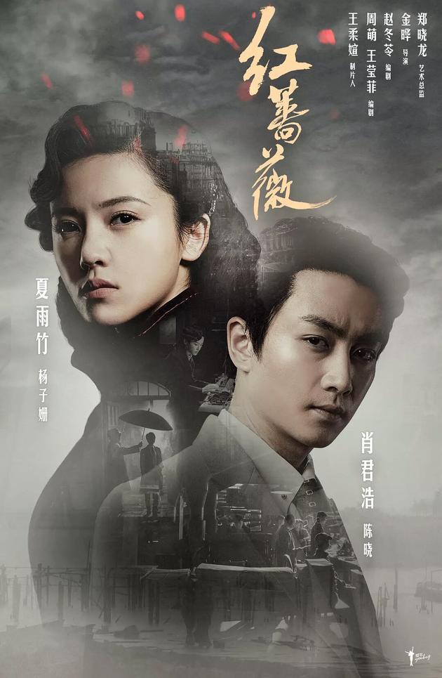 12月荧屏:黄晓明刘昊然接棒胡歌 佟丽娅双剧来袭