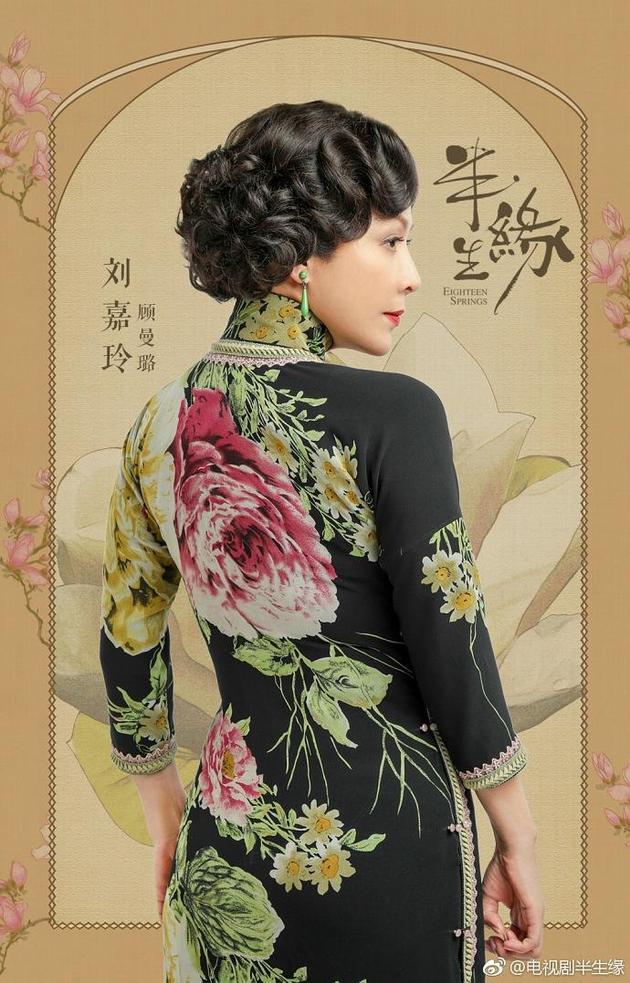 刘嘉玲:梁朝伟暂时没探班 新《半生缘》会有进步