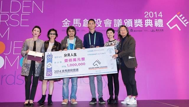 凭《分贝人生》首次拿到百万首奖的陈胜吉(资料图片)