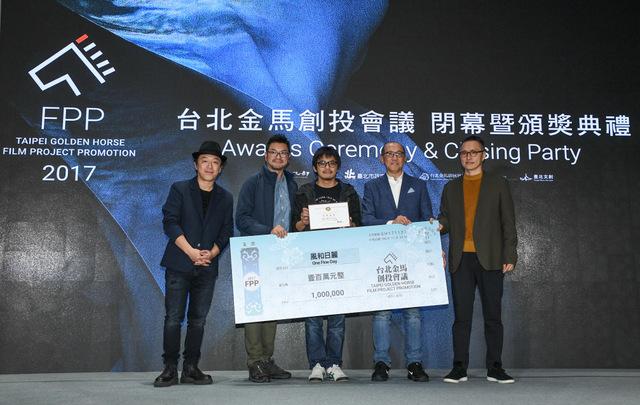 2017年百万首奖被授予陈胜吉,这是他第二次拿到百万首奖。(资料图片)