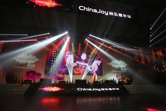 Chinajoy音乐嘉年华现场