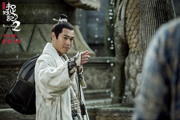 《捉妖记2》中负责帅的杨祐宁