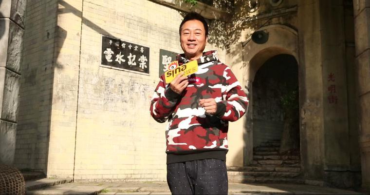 [一探究竟]跟视帝视后比Ta才是传奇!这几条街竟拍出了上百部知名TVB剧