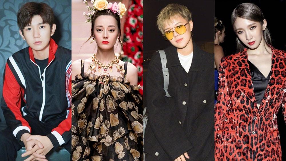 2019春夏时装周明星价值榜公布 王源成最具时尚影响力明星
