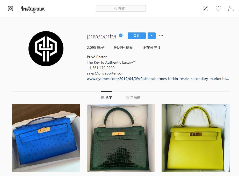 Prive Porter 在 Instagram 官方账号