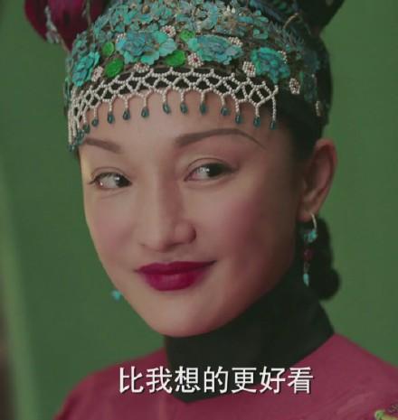星扒客|如懿传服化道遭吐槽 惊现米奇和中国联通