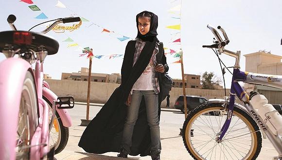 沙特電影《瓦嘉達》