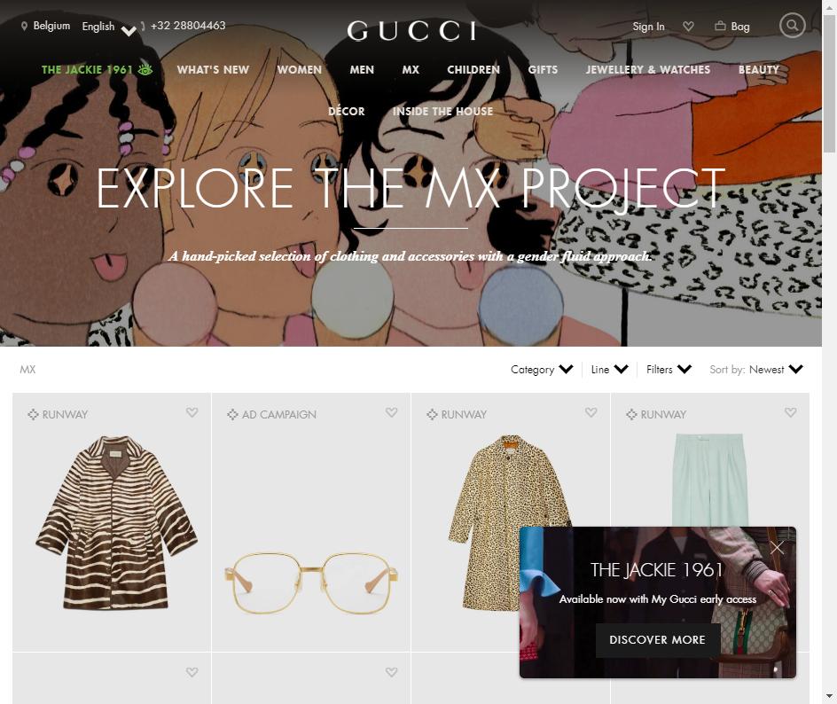 Gucci增设非二元性别部门 将为性别流动者推出跨性别单品