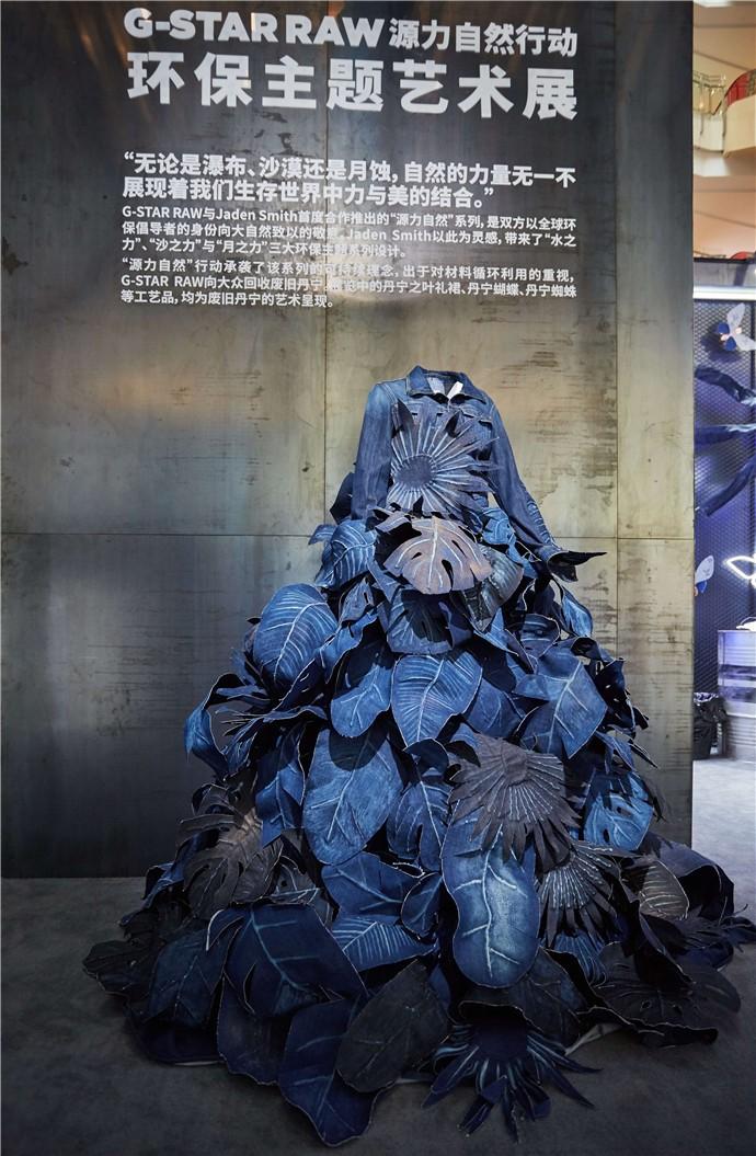 """""""源力自然""""环保主题艺术展"""