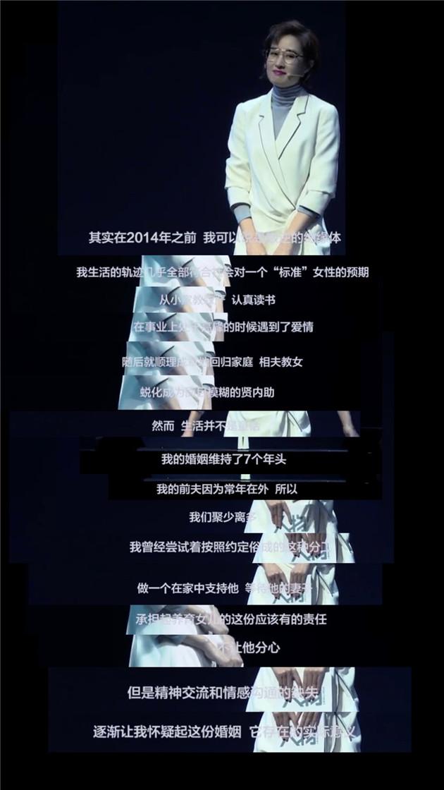 劉敏濤談婚姻生活