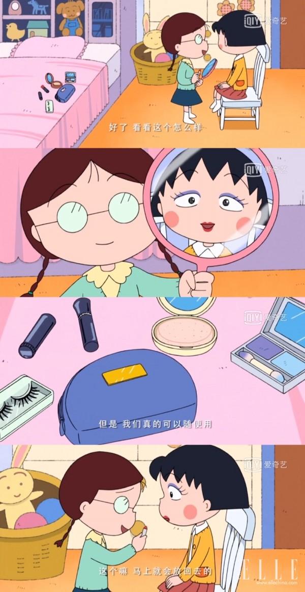 偷用妈妈的化妆品化妆