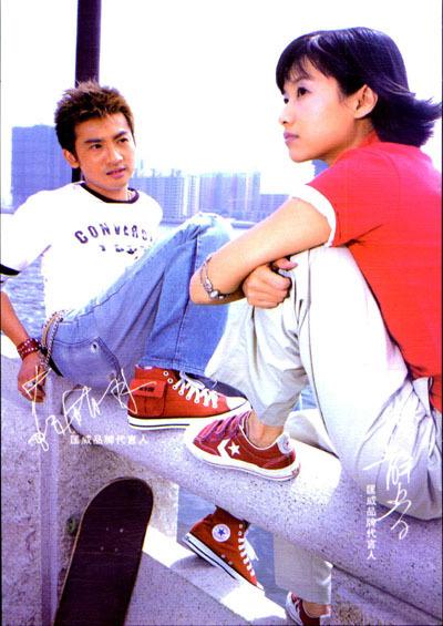 2000年,徐静蕾成为CONVERSE(匡威)中国区代言人