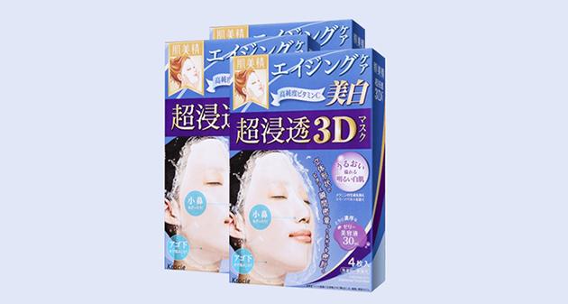 肌美精3D补水面膜
